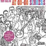 They Call Us Au Go-Go Singers. 1964